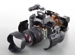 Reparar cámaras reflex en León